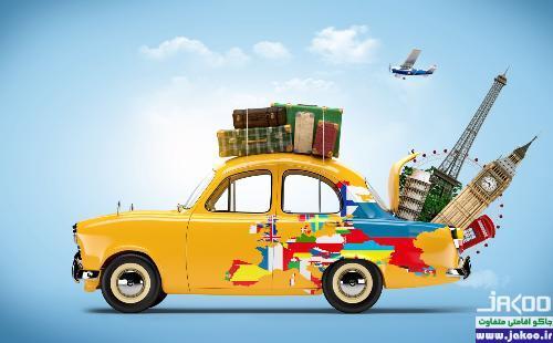پیشنهادهایی برای کاهش هزینه سفرهای نوروزی