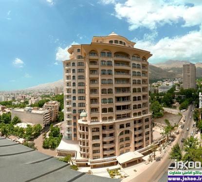 آپارتمان های لوکس در تهران