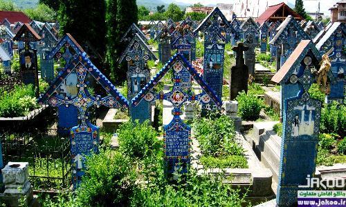 قبرستانی در کشور رومانی که مرگ را به شوخی گرفته