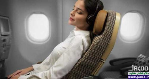 تمرین ذهنی و آمادگی ذهن برای پرواز با هواپیما