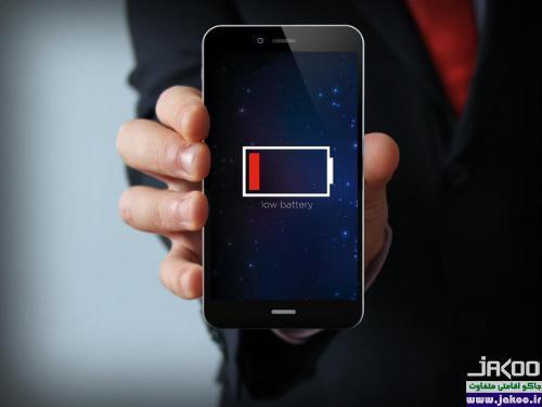 روش های حفظ باتری گوشی هوشمند در حین سفر