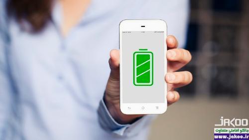 فشار دادن دکمه حالت صرفهجویی در انرژی گوشی همراه در حین سفر