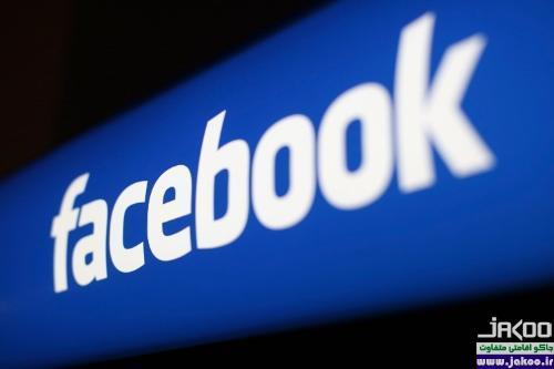 عدم استفاده از دو اپلیکیشن فیسبوک و توییتر در حین سفر