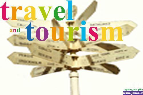 رونق گردشگری در ایسلند