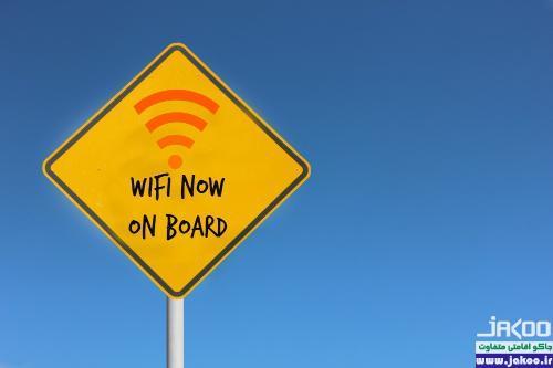 نکات ضروری استفاده از وای فای در فرودگاه ها و هتل ها